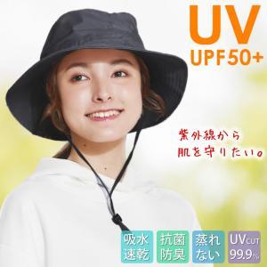 帽子 メンズ レディース 99%抗菌で臭わない UVカット 吸水速乾 帽子 人気 おしゃれ|courage