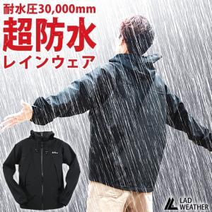 レインジャケット レインウェア 防水 撥水 透湿性に優れた レインコート メンズ レディース ユニセックス はっ水 アウトドアジャケット courage