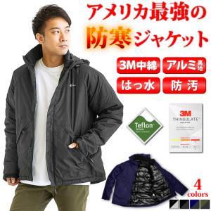3M 高級 中綿 暖かい ジャケット メンズ 防寒着 防寒 ジャンパー メンズ 冬 ダウンジャケット 男性 防寒具 防寒服 courage