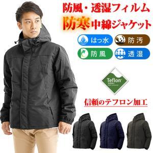 マウンテンパーカー ジャケット メンズ 防寒着 防寒 ジャンパー 男性 登山 服 冬 暖かい courage