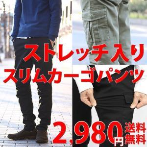 カーゴパンツ メンズ ゆったり穿けてスリムに見える カーゴパンツ 大きい ラドウェザー ブランド