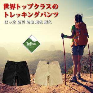 アウトドア ショートパンツ レディース 女性用 登山用ズボン トレッキング ハーフパンツ ガゼットクロッチ|courage