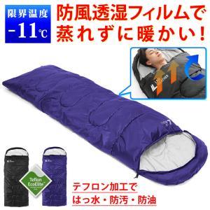 寝袋 シュラフ 人気 おすすめ 軽量 キャンプ用品 アウトドア用品 ソロキャンプ 寝袋 春用 秋用 冬用 シュラフ 寝袋|courage
