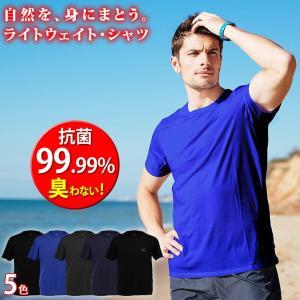 tシャツ メンズ レディース 99%抗菌 臭わない シャツ 無地 速乾 スポーツ|courage
