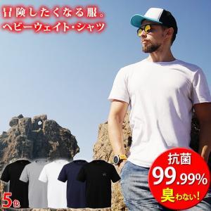 tシャツ メンズ レディース 99%抗菌 臭わない シャツ 無地 速乾 スポーツ 7.3オンス 厚手|courage