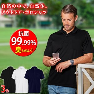 ポロシャツ メンズ レディース 半袖 99%抗菌 臭わない シャツ 無地 速乾 スポーツ|courage