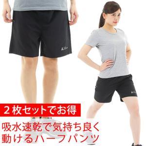 ハーフパンツ メンズ レディース 吸水速乾 2枚セット ショートパンツ ハーフパンツ スポーツウェア|courage
