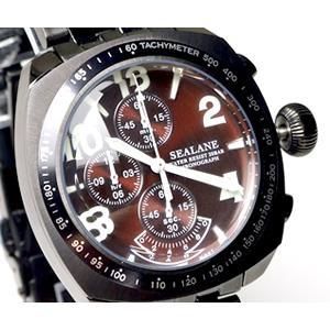 ミリタリー腕時計 ミリタリーウォッチ メンズ 腕時計 ミリタリー se22-br ミリタリー腕時計 ミリタリー|courage