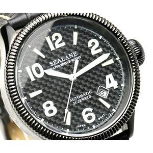 ミリタリー ミリタリ 腕時計 メンズ 腕時計 se23-bk ミリタリー 腕時計|courage