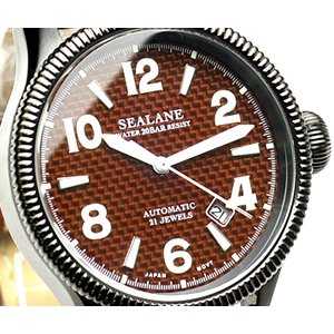 ミリタリー腕時計 ミリタリーウォッチ メンズ 腕時計 ミリタリー se23-br ミリタリー腕時計 ミリタリー|courage