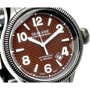 ミリタリー腕時計 ミリタリーウォッチ メンズ 腕時計 ミリタリー se24-br ミリタリー腕時計 ミリタリー|courage