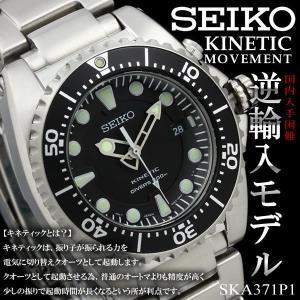 ダイバーズ ウォッチ ダイバーズウォッチ セイコー SEIKO 腕時計 メンズ ska371p1|courage