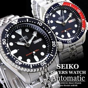 ダイバーズ ウォッチ ダイバーズウォッチ セイコー SEIKO 腕時計 メンズ courage
