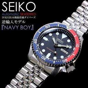 セイコー SEIKO 腕時計 メンズ セイコー SEIKO SKX009KD セイコー SEIKO 腕時計 メンズ courage