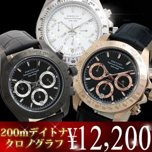 クロノグラフ 腕時計 メンズ 時計 サルバトーレマーラ ブラ...