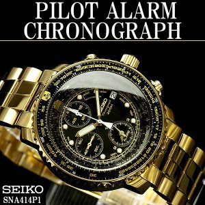 セイコー クロノグラフ 腕時計 メンズ SEIKO パイロッ...
