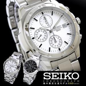 腕時計 セイコー SEIKO 腕時計 メンズ クロノグラフ 人気 ブランド SND187P1 courage