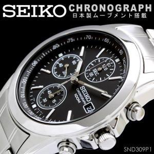 セイコー SEIKO クロノグラフ 腕時計 セイコー腕時計 SND309P1 セイコー SEIKO courage