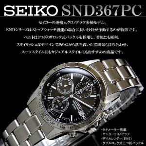 腕時計 セイコー SEIKO 腕時計 メンズ クロノグラフ ...