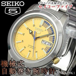セイコー SEIKO 腕時計 メンズ セイコー5 SEIKO5 SNKK29K1 セイコー SEIKO 腕時計 メンズ|courage