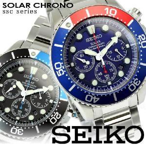セイコー SEIKO 腕時計 メンズ ダイバーズ ウォッチ...