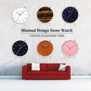 アウトレットSALE 腕時計 メンズ レディース ペアウォッチ ミニマルウォッチ 天然石 パワーストーン 時計 本体のみ|courage