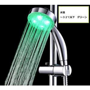 お風呂が楽しくなるDIY LED シャワー ヘッド ( 3色 タイプ) 青、赤、緑 courageshop