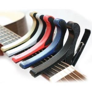 カポタスト アコースティック エレクトリック ギター用 フォーク エレキ エレアコ 対応3cmまで 送料無料|courageshop