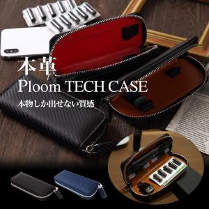 プルームテック プラス ケース ploom tech 純正品 2本 マウスピース Ploom Tec...