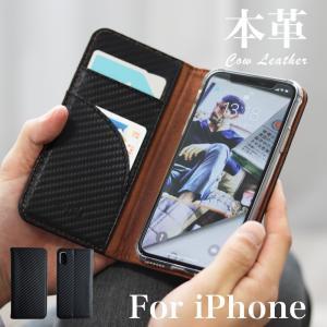 【ブランド】 Erfolg (エアフォルク)  【対称サイズ】 iphone 6/6s iphone...