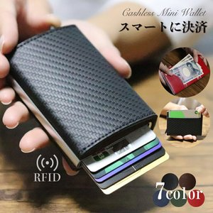 財布 三つ折り メンズ ミニ財布 クレジットケース スキミング防止付 小さい コンパクト 薄型 IC...