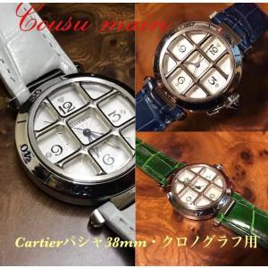 new concept 3044a 88385 カルティエ 腕時計用ベルト、バンドの商品一覧|ファッション ...