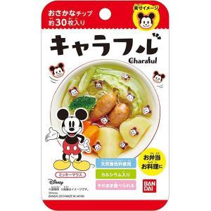 バンダイ キャラフル ミッキーマウス 2.8g 4個