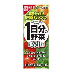伊藤園 一日分の野菜 200ml 72本の関連商品10