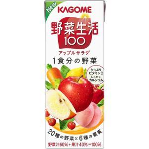 野菜生活100 アップルサラダ 200ml 24本
