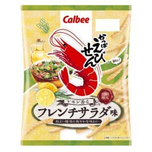 カルビー かっぱえびせん レモン香るフレンチサラダ味 70g 1セット(4袋)の商品画像|ナビ