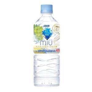 送料無料 24個 ミウマスカット&ヨーグルト味(ミッフィー) 550ml 賞味期限2020.04.2...