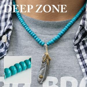 ネックレス メンズ イーグル 趾 フェザー ペンダント Deep Zone ハウライトターコイズ 国内製作 ブラス ピューター プレゼント ギフト cowbell