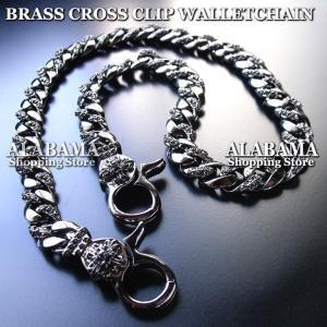 ウォレットチェーン メンズ レザーウォレット ブラス 真鍮 クローム クロスクリップ プレゼント ギフト|cowbell