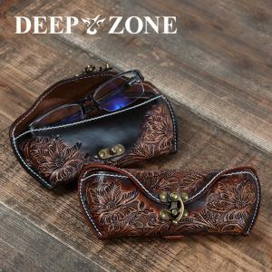 メガネケース カービング サドルレザー めがね入れ おしゃれ ハードケース 眼鏡ケース ポーチ 眼鏡 本革 DEEP ZONE プレゼント ギフト|cowbell