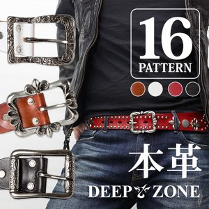 選べる16パターン ベルト メンズ 本革 リリィスタッズ オイルレザー 合金 牛革 本革 Deep Zone プレゼント ギフト|cowbell