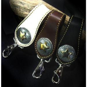 キーリング キーホルダー サドルレザー星型コンチョベルトループ プレゼント ギフト|cowbell