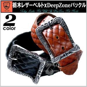 栃木レザーベルト メンズ オイルレザー 本革 日本製 キルティング型押し Deep Zoneバックル プレゼント ギフト|cowbell