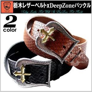 栃木レザーベルト メンズ オイルレザー 本革 日本製 メッシュ型押し Deep Zoneバックル プレゼント ギフト|cowbell