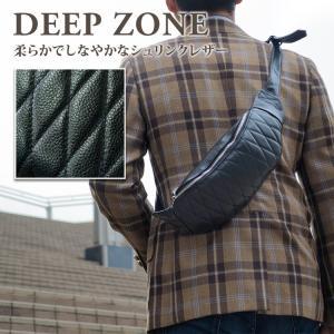 ボディバッグ メンズ 本革 レザー 斜め掛けバッグ シュリンクレザー キルティング DEEP ZONE ブラック プレゼント ギフト|cowbell