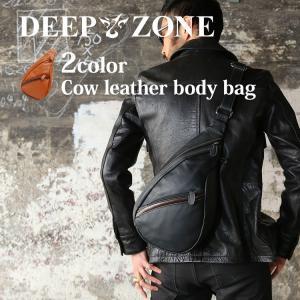 ボディバッグ メンズ 本革 レザー シュリンクレザー Deep Zone コンパクト プレゼント ギフト|cowbell