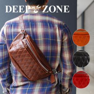 ボディバッグ メンズ 本革 レザー  牛革 キルティング カウレザー 肩掛け Deepzone プレゼント ギフト|cowbell