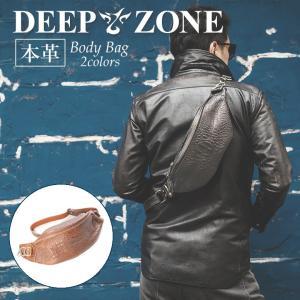 DEEP ZONE 本革 牛革 ボディバッグ メンズ  レザー クロコダイル型押し 大容量 肩掛け  ワンショルダーバッグ ギフト 誕生日プレゼントにも|cowbell