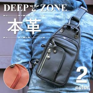ボディバッグ メンズ 本革 レザー 大容量 斜めがけ ワンショルダーバッグ DEEP ZONE|cowbell