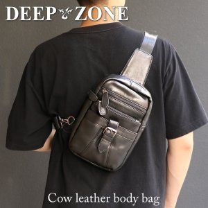 DEEP ZONE  本革 牛革 ボディバッグ メンズ  レザー バック 斜め掛け ワンショルダー バッグ  シュリンクレザー  ギフト 誕生日プレゼントに|cowbell